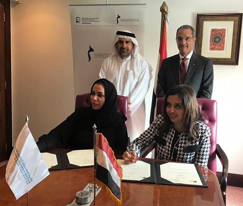 وزير الاتصالات يشهد توقيع مذكرة التعاون بين ايتيدا ومؤسسة محمد بن راشد