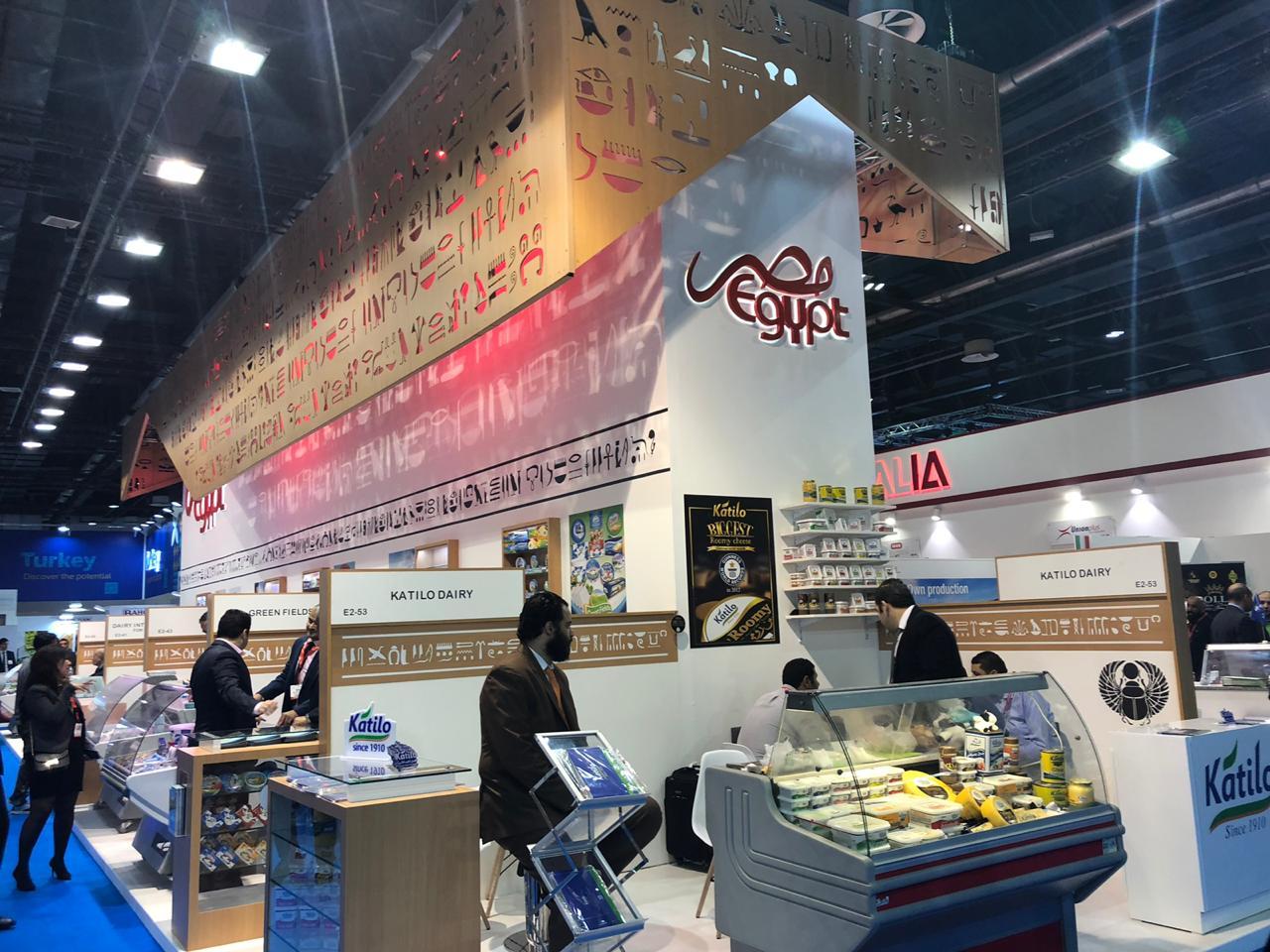 الشركات المصرية بمعرض جلفود للأغذية والمشروبات