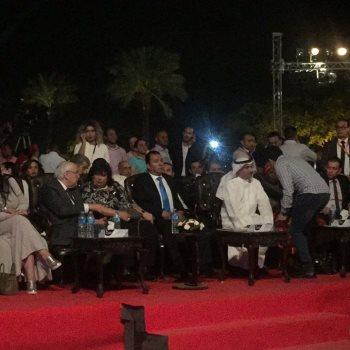 حفل محمد منير