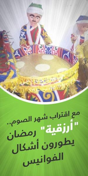 """""""أرزقية"""" رمضان يطورون أشكال الفوانيس"""