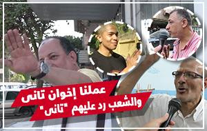 """بعد ما قالوا الناس خايفة مش كرهاهم.. عملنا إخوان تاني والشعب رد عليهم """"تاني"""""""