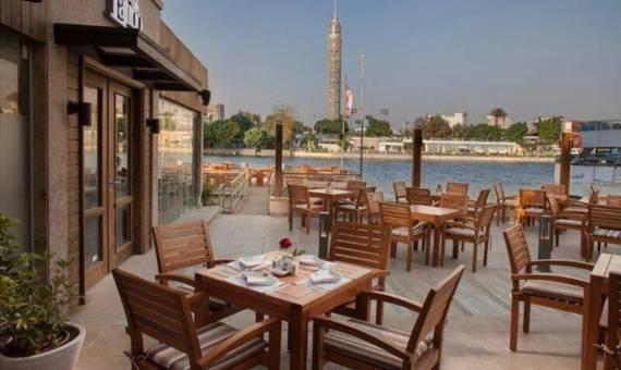 Latino Cafe And Restaurant Nile