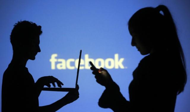 فيس بوك - أرشيفية
