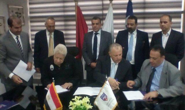 الزمالك يوقع علي عقود المشاركة في البطولة العربية