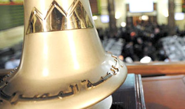 ارتفاع مؤشرات البورصة المصرية
