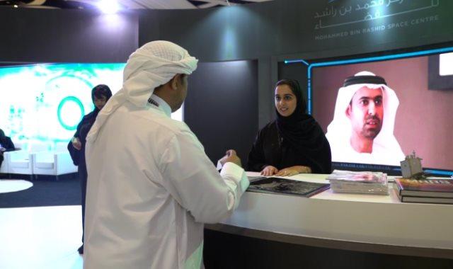 برنامج الإمارات لرواد الفضاء