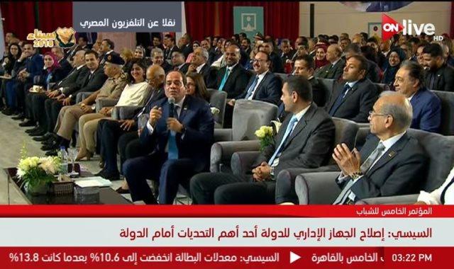 الرئيس عبد الفتاح السيسي أثناء حديثه في مؤتمر الشباب الخامس