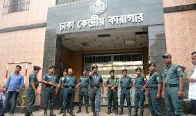 المحكمة العليا فى بنغلادش