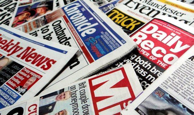 عرض الصحف