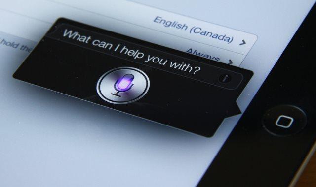 المساعد الشخصي Siri