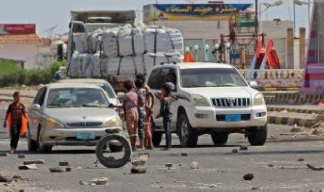 اليمن- ارشيفية