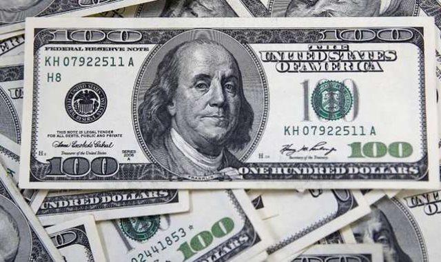 """رتفاع حصة الودائع الأجنبية فى أوروبا علامة تحذر من """"غسيل أموال"""""""