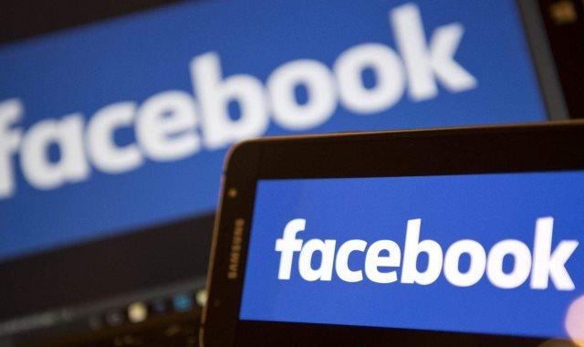 احتكار فيسبوك