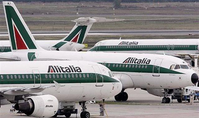 """شركة الطيران """"أليتاليا"""""""