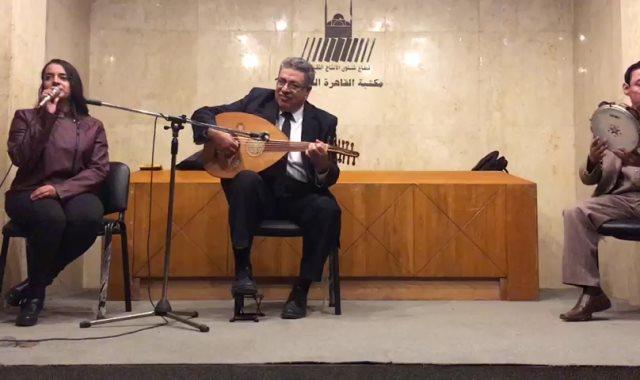 أمسية فنية بمكتبة القاهرة الكبرى