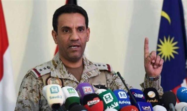 المتحدث الرسمى لقوات التحالف العربى لدعم الشرعية فى اليمن العقيد الركن تركى المالكى