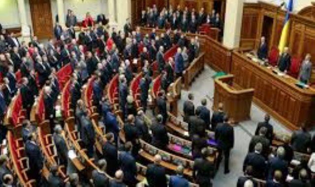 البرلمان الأوكرانى
