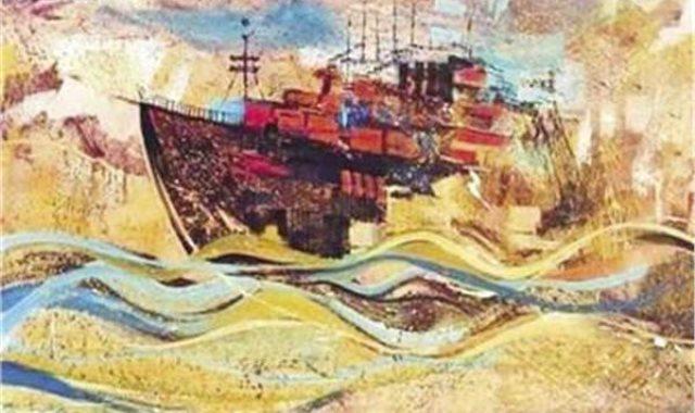 معرض قناة السويس