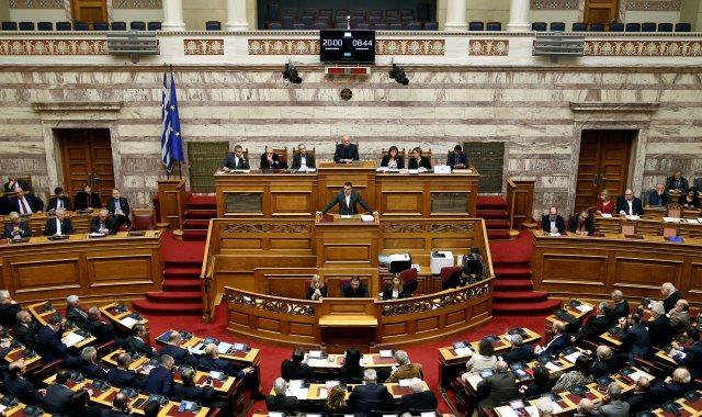 البرلمان اليونانى