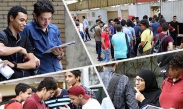 امتحان الاحياء لطلاب الصف الاول الثانوي - موقع وزارة التربية والتعليم