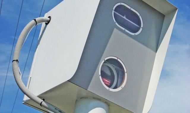 الرادار - صورة أرشيفية