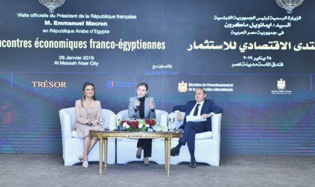 المنتدى الاقتصادي المصري الفرنسي