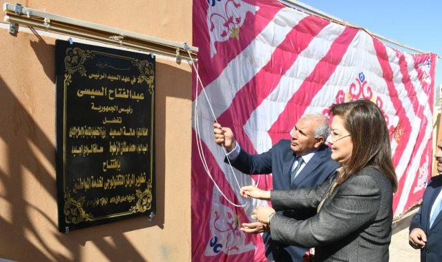 وزيرة التخطيط تفتتح مراكز خدمية