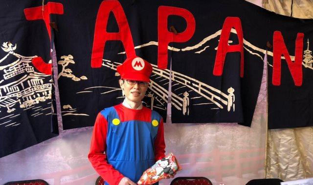 السفير الياباني