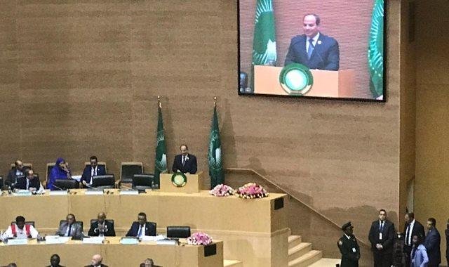 قمة الاتحاد الأفريقى