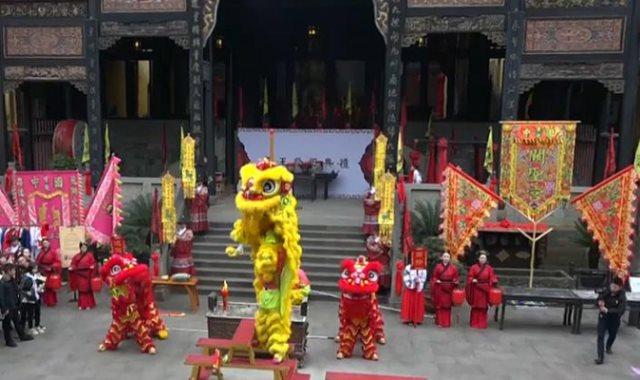 احتفال صيني
