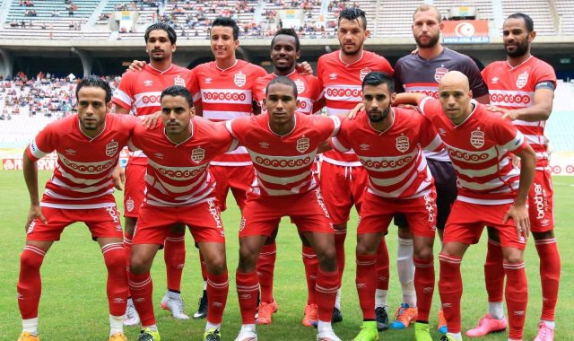 الافريقى التونسى