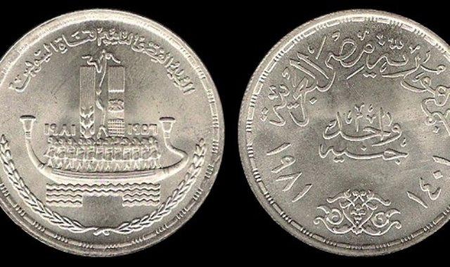 العملات التذكارية