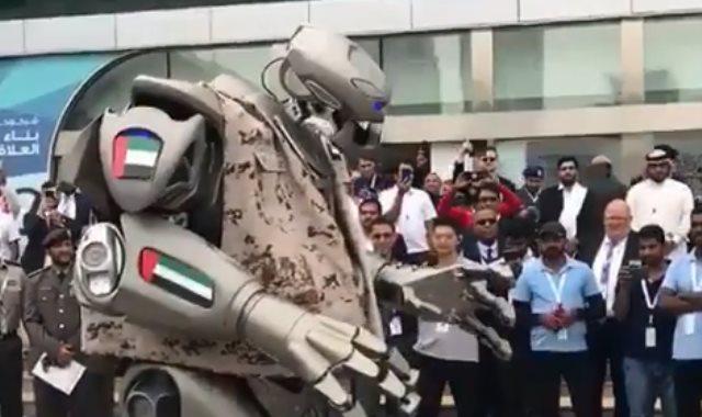 الروبوت الإماراتى