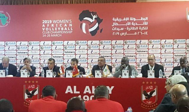 البطولة الافريقية للكرة الطائرة