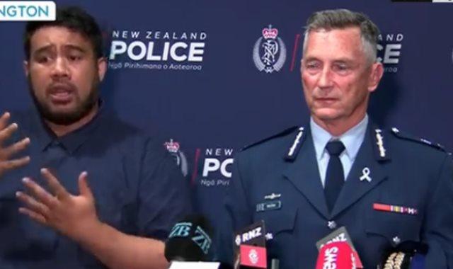 شرطة نيوزيلندا