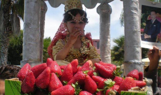 ملكة جمال الفراولة