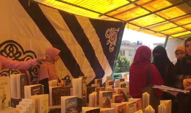 معرض كتاب العريش