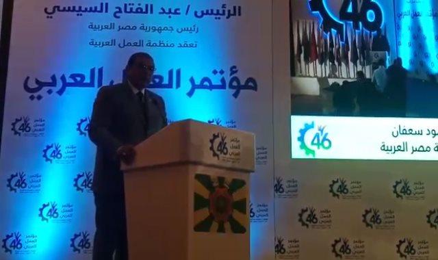 وزير القوى العاملة محمد سفعان