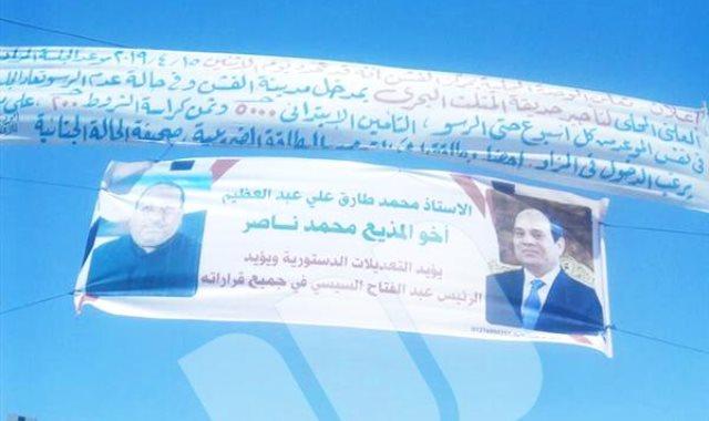 لافته شقيق الاخواني محمد ناصر تؤيد تعديل الدستور