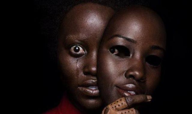فيلم الرعب Us