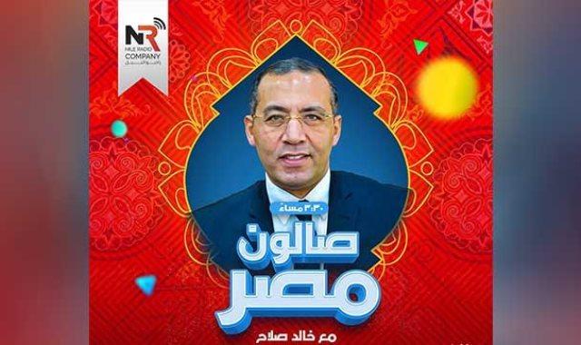 خالد صلاح رئيس مجلس إدارة وتحرير اليوم السابع
