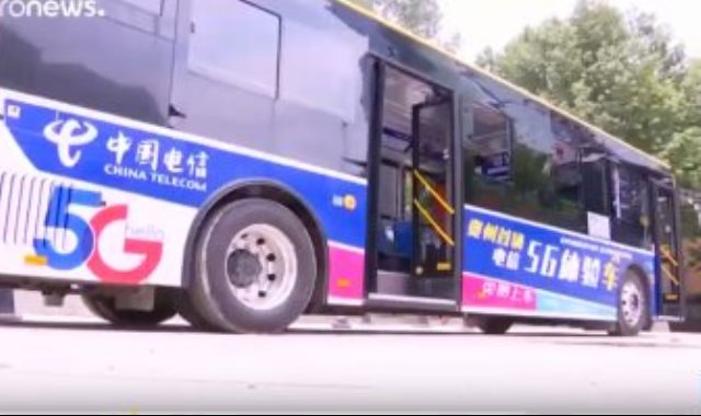 حافلات الـ5g