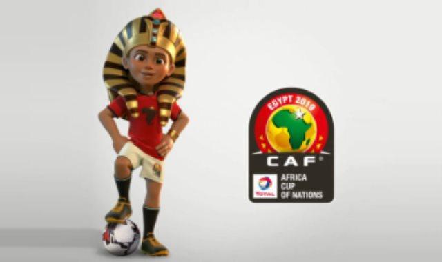 تميمة بطولة الأمم الإفريقية