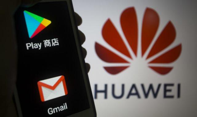 جوجل توجه ضربة قوية لـ Huawei