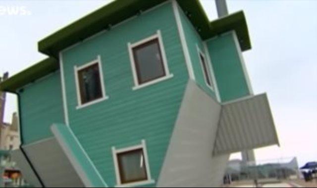 منزل مقلوب