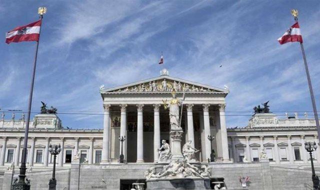 المجلس الوطنى النمساوى