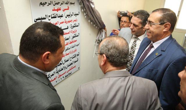 افتتاح مدرسة أبيوقا بكفر الشيخ