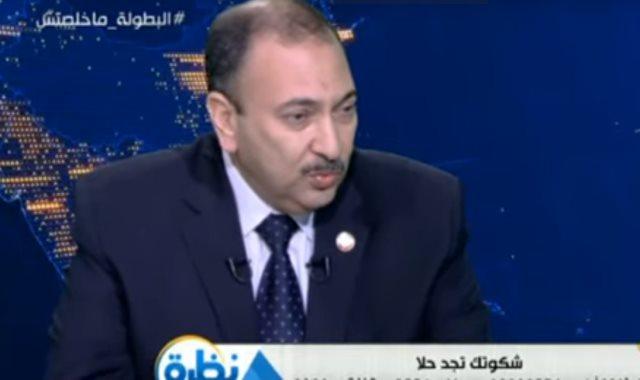 الدكتور طارق الرفاعى مدير منظومة الشكاوى الحكومية الموحدة