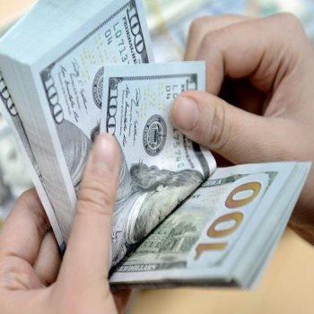 هبوط أسعار الدولار اليوم