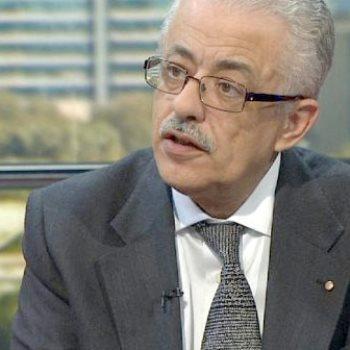 طارق شوقي وزير التربية و التعليم والتعليم الفنى